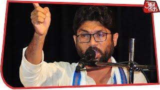 संविधान को खत्म करने की कोशिश हो रही है- जिग्नेश मेवाणी   Mega TMC Rally Live - AAJTAKTV