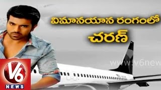 Govindudu Andarivadele Ram Charan launches his Turbo Mega Airlines - V6NEWSTELUGU