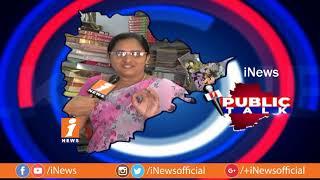 కొత్తగూడెం లో గెలుపెవరిది?, ప్రజలు ఎటు వైపు? | Kothagudem People Pulse | Public Talk | iNews - INEWS