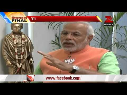 2014 elections will be a nightmare for Congress: Narendra Modi