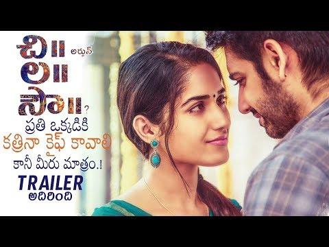 Chi La Sow Bride Trailer | Sushanth | Ruhani Sharma | Rahul Ravindran