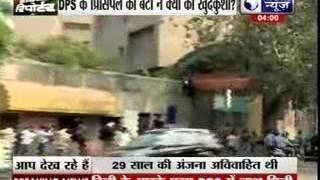 Daughter of school principal found hanging at Delhi home - ITVNEWSINDIA