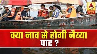 Priyanka Gandhi On Ganga Ride | ABP News - ABPNEWSTV