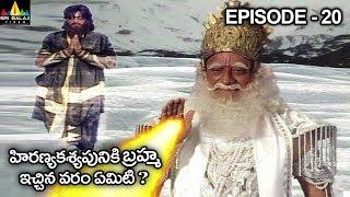 హిరణ్యకశ్యపుడుకి బ్రహ్మ ఇచ్చిన వరం ఏమిటి ? Vishnu Puranam Telugu Episode 20/121 | Sri Balaji Video - SRIBALAJIMOVIES