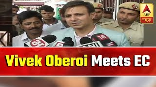 Vivek Oberoi meets EC over Modi biopic release - ABPNEWSTV