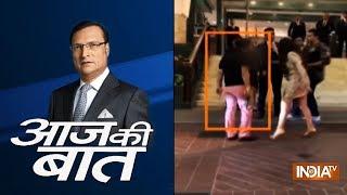 Aaj Ki Baat with Rajat Sharma | October 16, 2018 - INDIATV