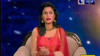22 March 2018 का राशिफल, Aaj Ka Rashifal, 22 March 2018 Horoscope जानिये Guru Mantra में - ITVNEWSINDIA
