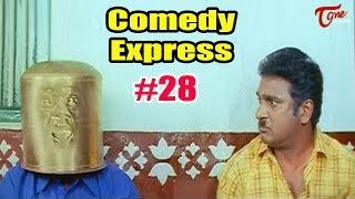Comedy Express Ep #28 | Back to Back Latest Telugu Comedy Scenes | NavvulaTV - NAVVULATV