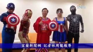 2016.05.26蘇澳八仙收妖龍舟賽