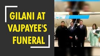 5W1H: Danyal Gilani came to Delhi for Vajpayee's funeral as part of Pakistan delegation - ZEENEWS