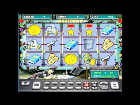 Игры Онлайн Бесплатно На Автоматах