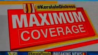 Kerala Floods: The latest forecast data; voices of the real heroes - NEWSXLIVE