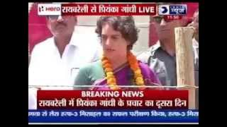 Priyanka Vadra campaigns for mother Sonia Gandhi in Rae Bareli - ITVNEWSINDIA