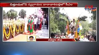 ఎద్దుల బండిపైన తాత మనువడు | Chandrababu & Grandson Devansh Rides On Bullock Cart In Naravaripalli - CVRNEWSOFFICIAL