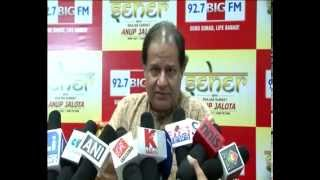 Seher With Bhajan & Ghazal New Show Launch│Anup Jalota - THECINECURRY