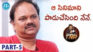 Director V N Aditya Exclusive Interview Part #5 | Frankly With TNR | Talking Movies With iDream - IDREAMMOVIES