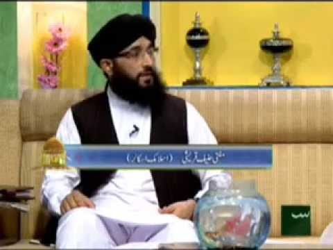 Jashn-e-Wiladat Imam Hassan (A.S) on Such Tv.by Mufti Muhammad Hanif Qureshi 14 07 2014