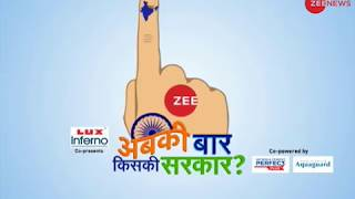 Top 10 news of Assembly elections 2018 - ZEENEWS