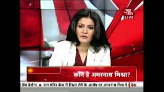 Halla Bol: Did Salman Nadvi Broker A Deal For Ayodhya? - AAJTAKTV