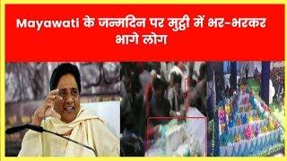मायावती का बड़ा एलान 3 राज्यों से BJP को सबक, अब की बार UP की जनता तय करेगी अगला पीएम - ITVNEWSINDIA