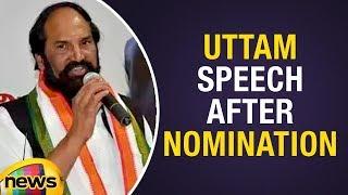 Uttam Kumar Reddy Speech after Nomination from Huzurabad Constituency | #TelanganaNews2018|MangoNews - MANGONEWS
