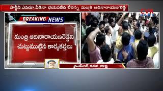 Clashes at TDP Activists Meeting in Kadapa| MLA MAllikarjuna Reddy | Minister Adinarayana Reddy - CVRNEWSOFFICIAL