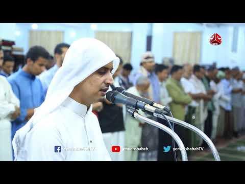 صلاة التراويح من تعز | 11 رمضان | يمن شباب