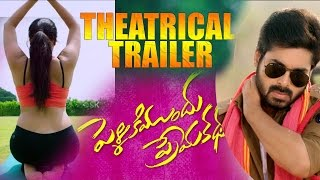Pelliki Mundu Prema Katha theatrical trailer || Chethan Seenu, Sunaina, Tagubothu Ramesh - IGTELUGU