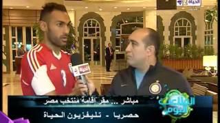 بالفيديو| «المحمدي»: اللعب أساسيا في الـ«بريميرليج»شرف كبير للمصريين