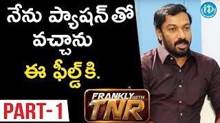 Ammammagarillu Movie Director Sundar Surya & Producer RK Interview Part#1| Frankly With TNR - IDREAMMOVIES