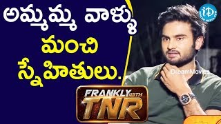 Actor Sudheer Babu Exclusive Interview - Part #4 | Nannu Dochukunduvate Movie | Frankly With TNR - IDREAMMOVIES