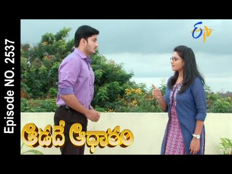Aadade Aadharam | 2nd September 2017| Full Episode No 2537| ETV Telugu | cinevedika.com