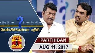Kelvikku Enna Bathil 11-08-2017 Actor Parthiban Interview – Thanthi TV Show Kelvikkenna Bathil