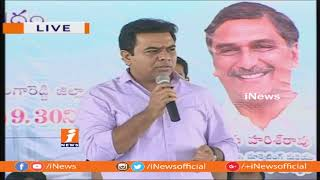 Minister KTR Speech | Lays Foundation Stone For Pashamylaram | Hyderabad | iNews - INEWS