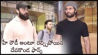 Fighter Vijay devarakonda & Varun Tej Spotted At Mumbai Airport | Vijay devarakonda New Look - RAJSHRITELUGU