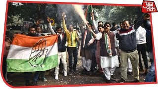 Celebrations Begin In Congress Camp In Madhya Pradesh | Election Results Live - AAJTAKTV