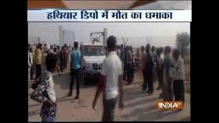 6 killed, several injured in blast at Army explosive depot in Maharashtra's Wardha - INDIATV