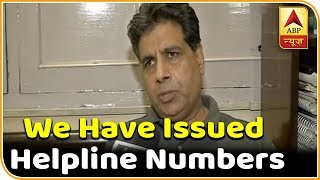 We have issued helpline numbers: CPRO, Northern Railways on train accident - ABPNEWSTV
