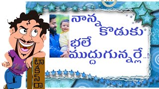 Jr NTR Son First Look Photos Report -  Nandamuri Abhay Ram Looks Just Like.. - MARUTHITALKIES1