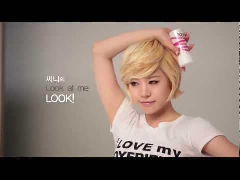 120624 SNSD Sunny Yakult Promotion video