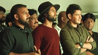 Mahesh Babu Visuals @ Meeku Matrame Chepta Trailer Launch - TFPC