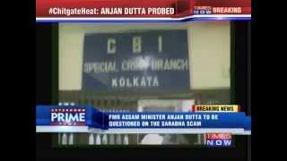 Chitgate: Anjan Dutta quizzed - TIMESNOWONLINE