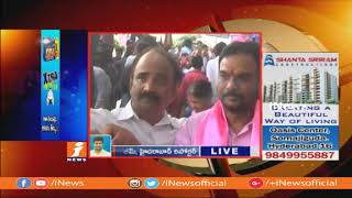 TRS Won in 45 Seats, Mahakutami in 11 Seats | Telangana Elections 2018 | iNews - INEWS