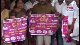 Minister Talasani Srinivas Yadav Launches Mahankali  Devi Jatara Wall Posters | CVR News - CVRNEWSOFFICIAL