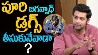 Exclusive: Varun Tej on Puri Jagannadh's involvement in Tollywood drugs scandal || Drugs Case - IGTELUGU