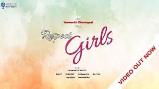 #Respectgirls / Latest Telugu short film 2019 /Directed by Yaswanth Dhannyasi - YOUTUBE