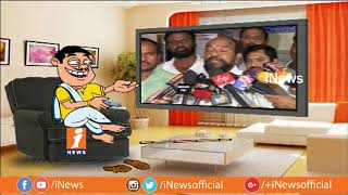 Dada Funny Conversation With BC Leader R Krishnaiah | Pin Counter | iNews - INEWS