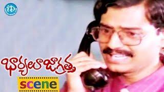 Bharyalu Jagratha Movie Scenes - Vivek Comedy || Rahman || Geeta || Janagaraj || K Balachander - IDREAMMOVIES