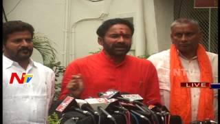 BJP MLA Kishan Reddy about Presidential Election || NTV - NTVTELUGUHD
