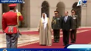 بالفيديو نائبة رئيس تحرير جريدة الوطن الكويتية تلخص نتائج زيارة السيسي إلى الكويت | المصري اليوم